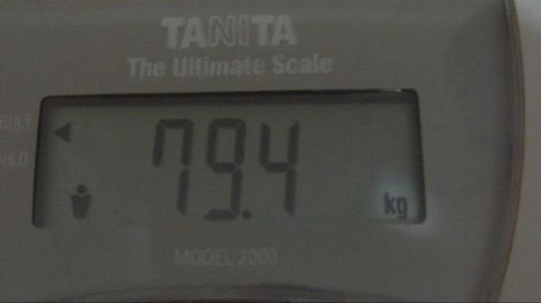 2009.07.18_莫名一言的減肥日記_0001.jpg