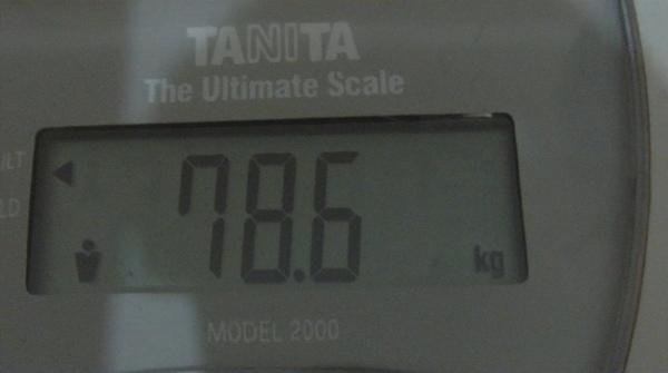 2009.07.19_莫名一言的減肥日記_0001.jpg