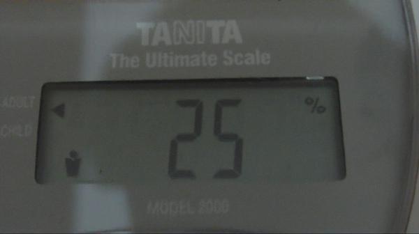 2009.07.19_莫名一言的減肥日記_0002.jpg