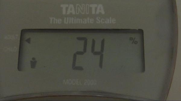 2009.07.20_莫名一言的減肥日記_0002.jpg