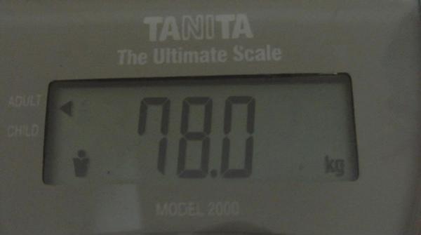 2009.07.21_莫名一言的減肥日記_0001.jpg