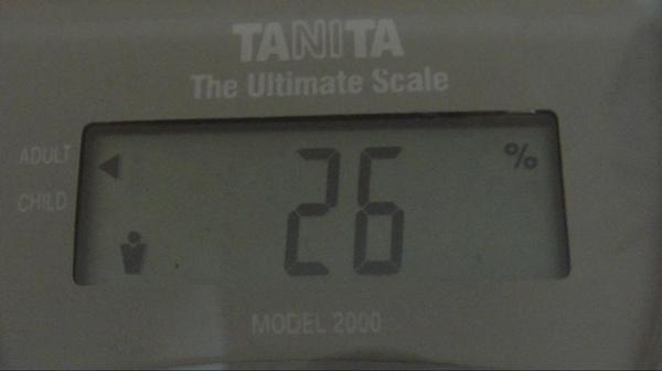 2009.07.21_莫名一言的減肥日記_0002.jpg