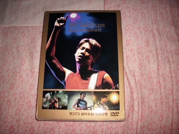 2009.07.24_陶喆香港演唱會實況Soul Power Live雙DVD_0001.JPG