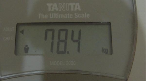 2009.07.22_莫名一言的減肥日記_0001.jpg