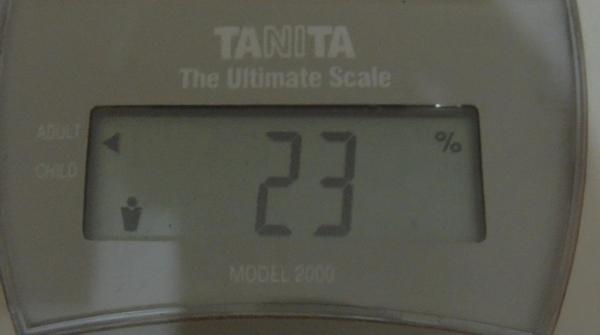 2009.07.22_莫名一言的減肥日記_0002.jpg