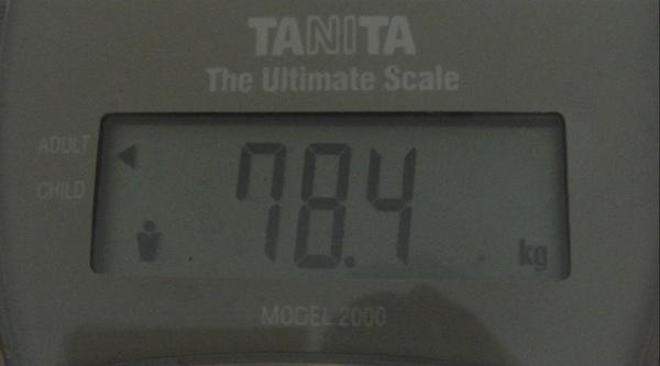 2009.07.23_莫名一言的減肥日記_0001.jpg