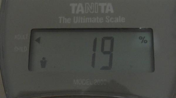 2009.07.23_莫名一言的減肥日記_0002.jpg