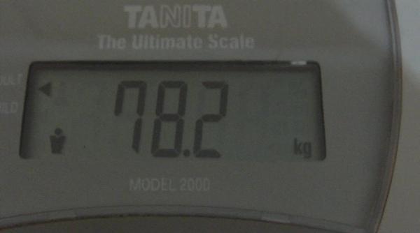 2009.07.24_莫名一言的減肥日記_0001.jpg