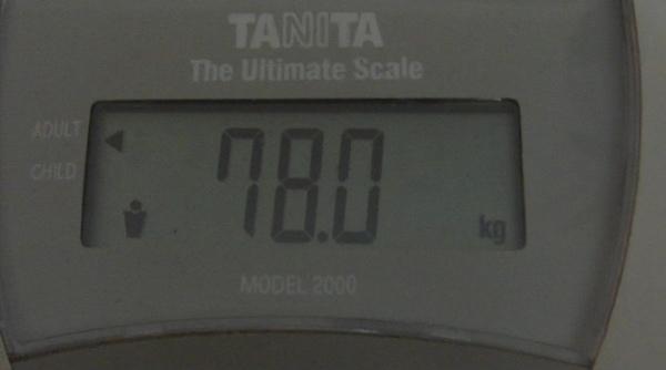 2009.07.25_莫名一言的減肥日記_0001.jpg