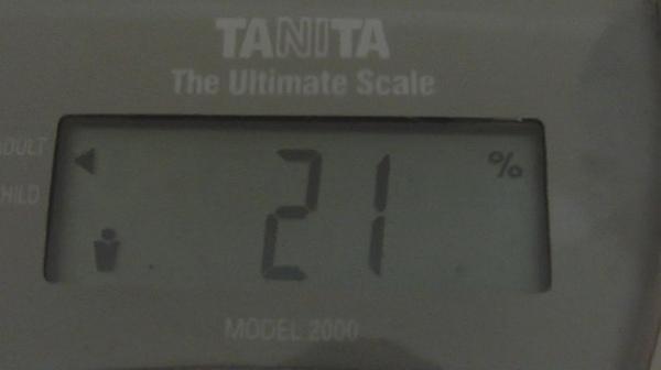 2009.07.26_莫名一言的減肥日記_0002.jpg