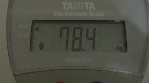 2009.07.27_莫名一言的減肥日記_0001.jpg