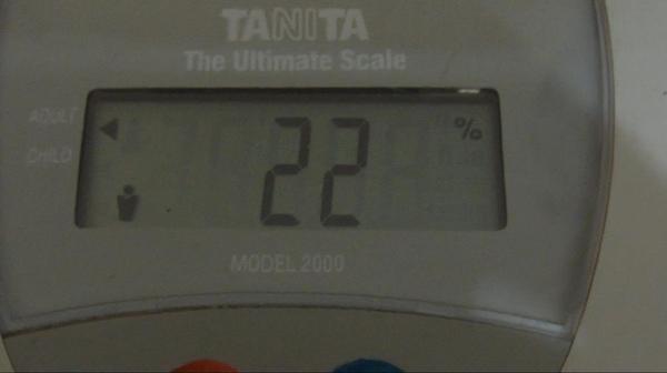 2009.07.27_莫名一言的減肥日記_0002.jpg
