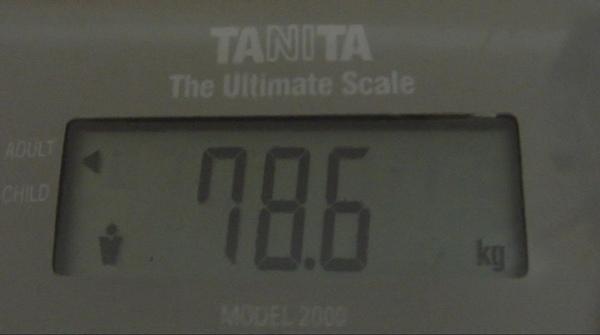 2009.07.28_莫名一言的減肥日記_0001.jpg