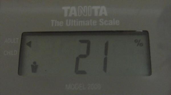 2009.07.28_莫名一言的減肥日記_0002.jpg