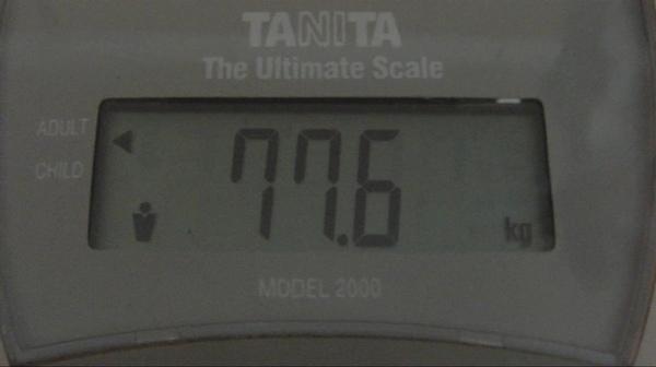 2009.07.30_莫名一言的減肥日記_0001.jpg