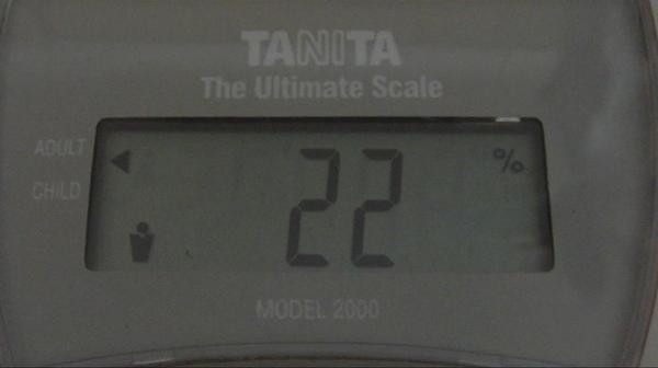 2009.07.30_莫名一言的減肥日記_0002.jpg
