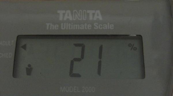 2009.07.31_莫名一言的減肥日記_0002.jpg