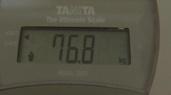 2009.08.01_莫名一言的減肥日記_0001.jpg