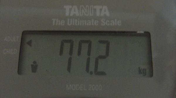 2009.08.05_莫名一言的減肥日記_0001.jpg
