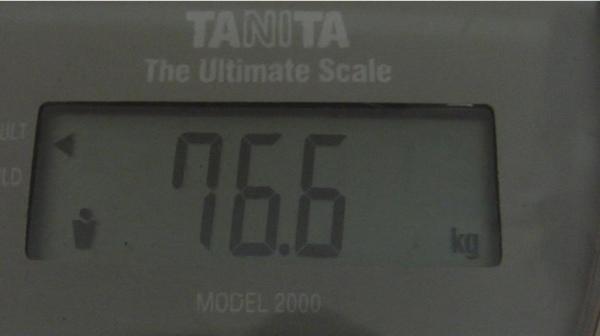 2009.08.06_莫名一言的減肥日記_0001.jpg