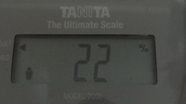 2009.08.06_莫名一言的減肥日記_0002.jpg