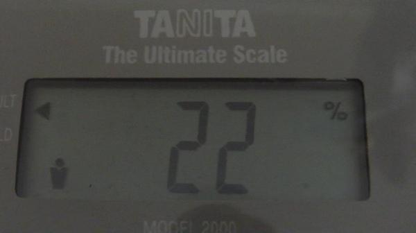 2009.08.07_莫名一言的減肥日記_0002.jpg