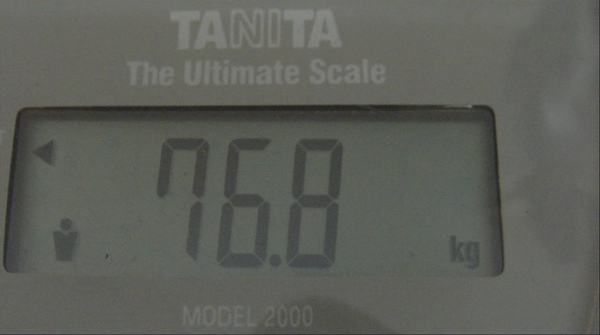 2009.08.08_莫名一言的減肥日記_0001.jpg