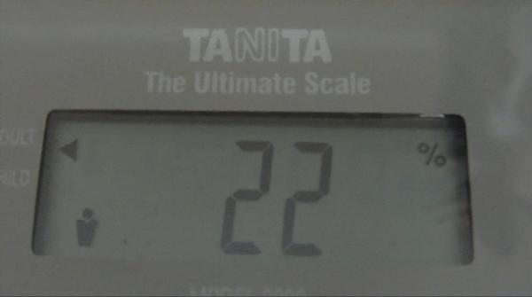 2009.08.09_莫名一言的減肥日記_0002.jpg