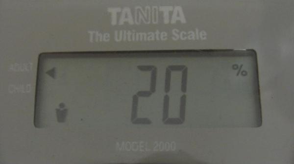 2009.08.10_莫名一言的減肥日記_0002.jpg