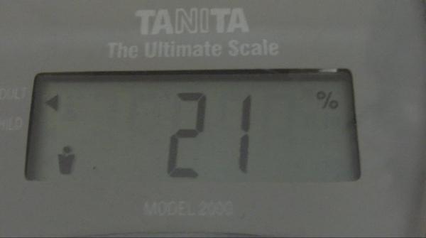 2009.08.12_莫名一言的減肥日記_0002.jpg