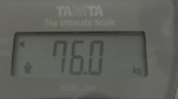 2009.08.13_莫名一言的減肥日記_0001.jpg