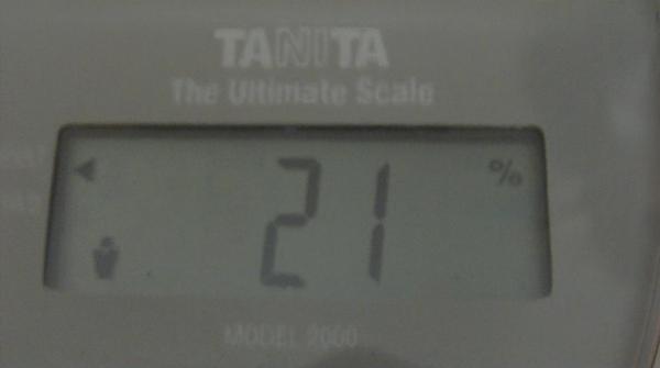 2009.08.13_莫名一言的減肥日記_0002.jpg