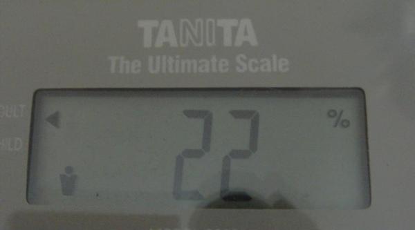 2009.08.14_莫名一言的減肥日記_0002.jpg