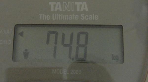 2009.08.15_莫名一言的減肥日記_0001.jpg