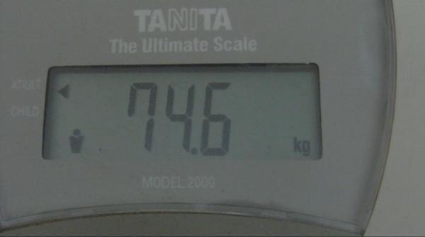 2009.08.17_莫名一言的減肥日記_0001.jpg