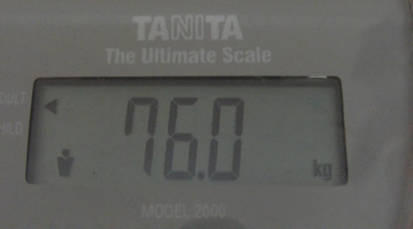 2009.08.19_莫名一言的減肥日記_0001.jpg