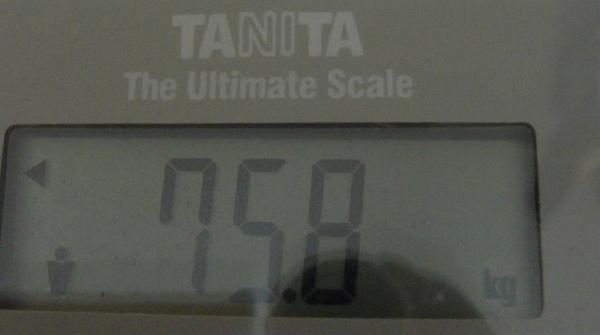 2009.08.20_莫名一言的減肥日記_0001.jpg