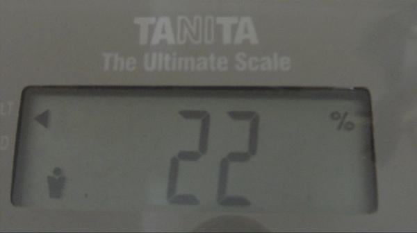 2009.08.21_莫名一言的減肥日記_0002.jpg