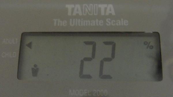2009.08.22_莫名一言的減肥日記_0002.jpg