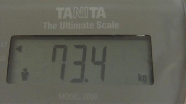 2009.08.25_莫名一言的減肥日記_0001.jpg