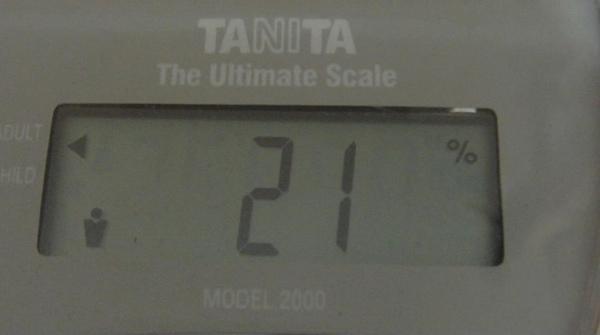 2009.08.25_莫名一言的減肥日記_0002.jpg