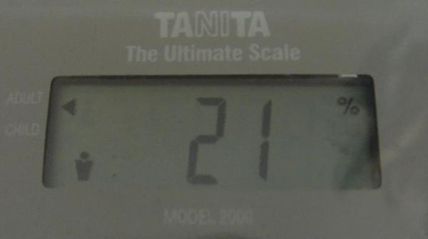 2009.08.26_莫名一言的減肥日記_0002.jpg