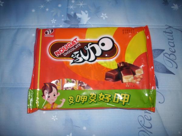 2009.08.26_77乳加巧克力_0001.JPG