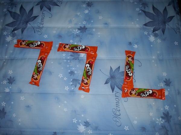 2009.08.26_77乳加巧克力_0002.JPG