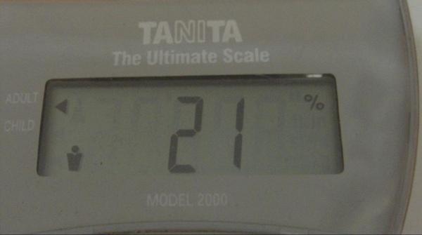 2009.09.02_莫名一言的減肥日記_0002.jpg