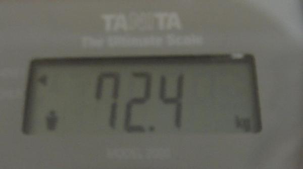 2009.09.03_莫名一言的減肥日記_0001.jpg