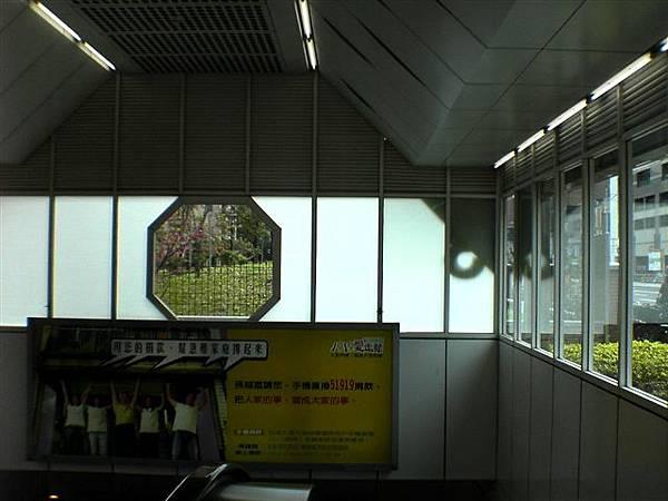 公館捷運站