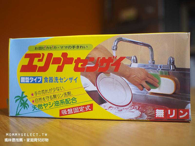 椰子油無磷洗碗皂01.jpg
