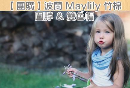 Nov19018-maylily 小卡