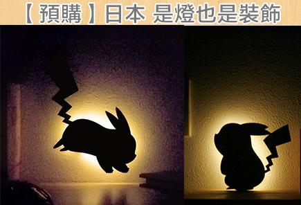 Nov19016-燈 小卡